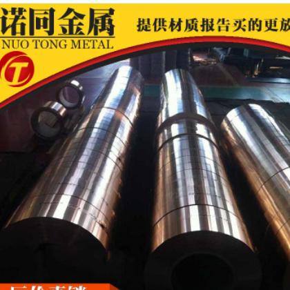 厂家直销0.5/0.8/1.0mm厚C17200铍青铜带 分条电镀热处理加工