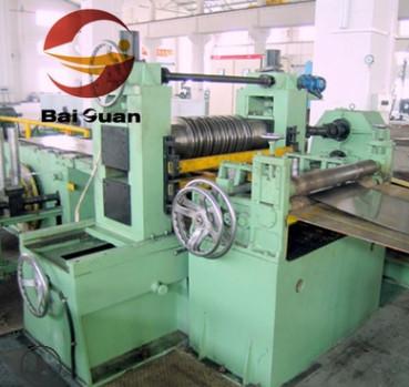 厂家直销不锈钢分条机 铜带生产分条机 高速全自动纵剪分条机