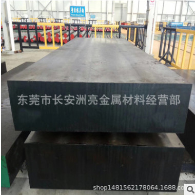 供应韩国斗山HDS-1热作模具钢 HDS-1模具钢材 HDS-1圆钢