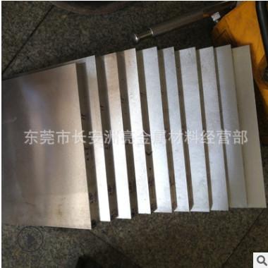 供应百禄M390粉末高速钢 超耐磨耐腐蚀 M390模具钢板热处理硬度高