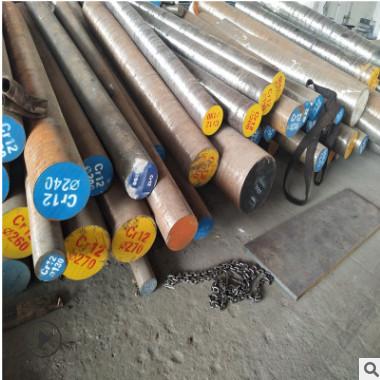 厂价销售12Cr1MoV合金圆钢12Cr1MoV圆钢 12Cr1MoV锻打圆钢 质量好