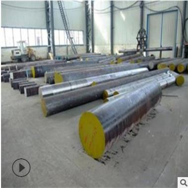 供应 60crmov合金圆钢 60crmov锻打圆钢 60crmov圆钢 厂家订做