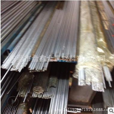 供应宝钢G20CRNiMo轴承钢 高耐磨G20CRNiMo轴承圆钢 货到付款