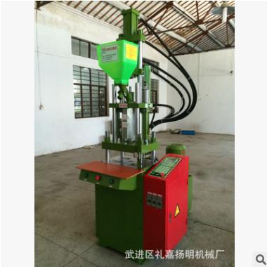 厂家直销 徐州/盐城/宿迁/连云港市 80克小型标准立式注塑机