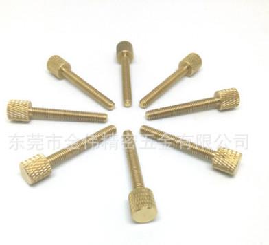 厂家供应 手拧铜螺丝 压花螺丝 滚花螺丝 花纹螺丝 组装螺钉
