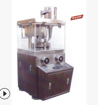 ZP-5冲自动旋转式压片机 圆形 异形冲模具