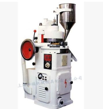 ZP-17全自动旋转式压片机制药机糖果机圆形 异形模具冲模