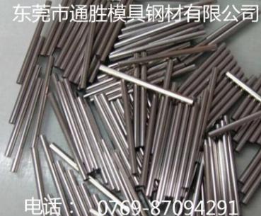 实力厂家现货直销镁合金板 镁合金棒 材质规格齐全 定制加工
