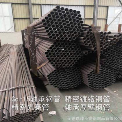 大小口径厚壁Gcr15轴承钢管冷拔精密空心轴承钢精密管无缝管切割