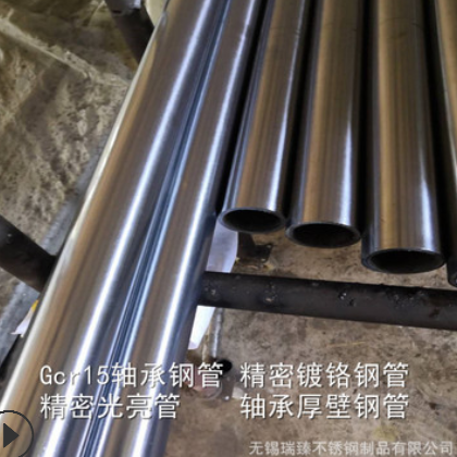 现货大小口径厚壁Gcr15轴承钢管冷拔精密空心轴承钢20#45号无缝管