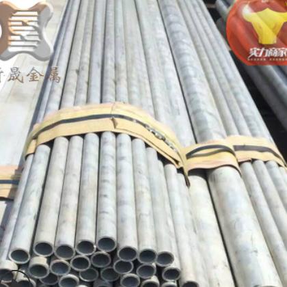 定做生产济南2A12铝合金管2A12铝合金管定做生产