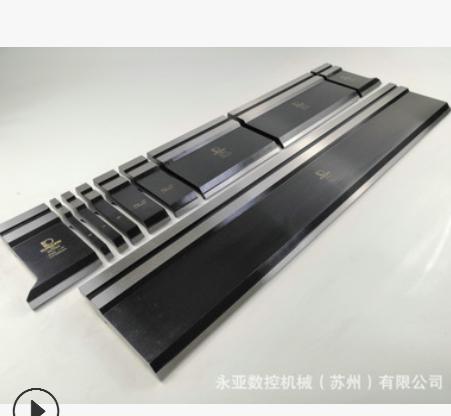 【厂家特卖】整体淬火的折弯机模具 数控折弯机模具 高精度超耐磨
