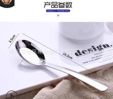 304不锈钢勺子儿童平底汤勺促销礼品餐具学生汤匙厂家直销