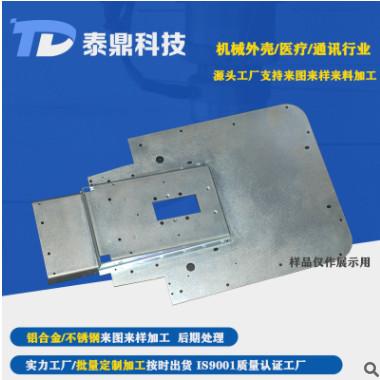 深圳钣金加工激光切割冲压成型冲孔折弯焊接表面处理