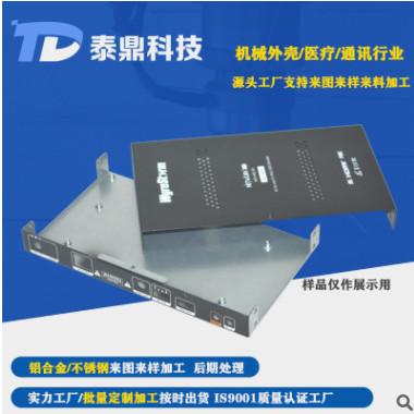 广东钣金厂家专业加工各种医疗器械通讯器材汽车配件 快速打样