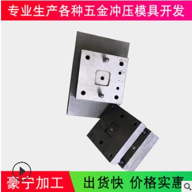 制作配电箱模具 基业箱挂脚安装孔模具 中立柱冲孔模模具制造加工
