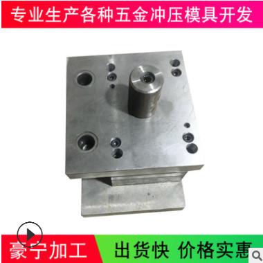加工定制五金非标不锈钢冲压件中立柱冲孔模弹簧螺母模具加工定制