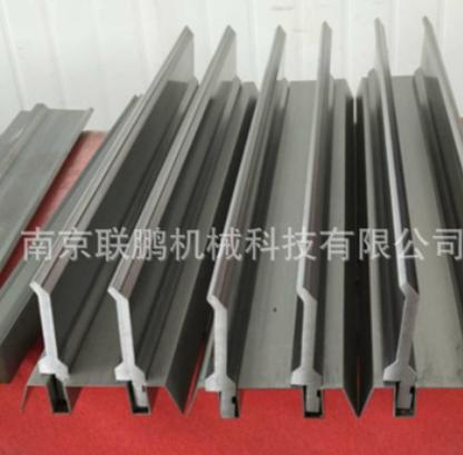 厂家配套标准折弯机上模,835数控折弯机上刀