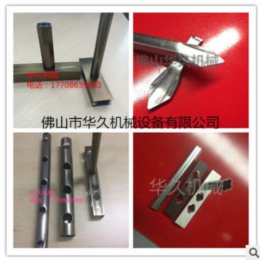 不锈钢冲孔机器模具 围栏管材冲弧口模具 钢管切断开料机械模具