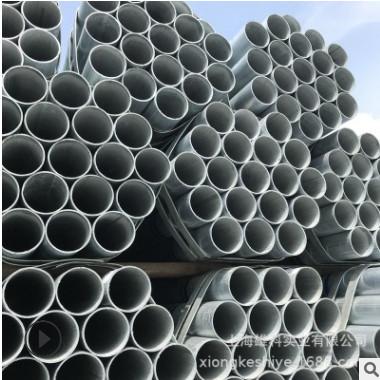 厂家直销镀锌管衬塑管耐高温耐腐蚀管 DN100*2.0规格齐全专业生产