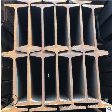 现货供应 钢结构热轧工字钢 轨道钢Q345H型钢 楼梯幕墙专用可加工