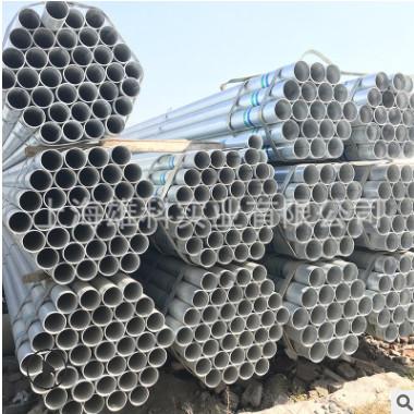 厂家直销镀锌管衬塑管耐高温耐腐蚀管 DN40*3.0规格齐全专业生产