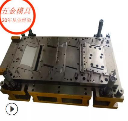 广东五金模具厂家定制五金模具五金冲压模具模具设计加工