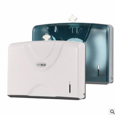 卫生间酒店壁挂式塑料擦手纸盒洗手间免打孔抽纸巾盒箱擦手纸巾架