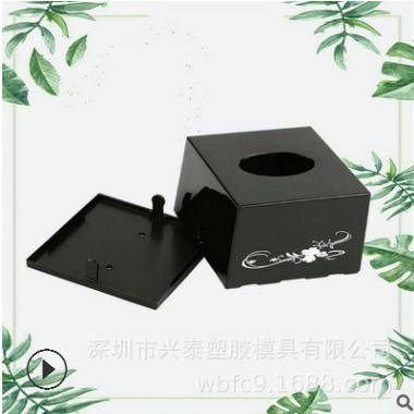 厂家批发塑料正方形纸巾盒防水塑胶纸巾盒 家用塑胶纸巾盒