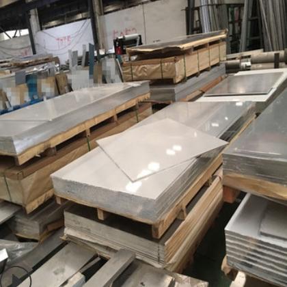 现货供应LD11硬铝合金板LD11棒材 化学性能价格优惠