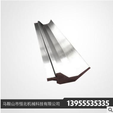 厂家直销数控折弯机模具 上下模折弯模定制 品质保障