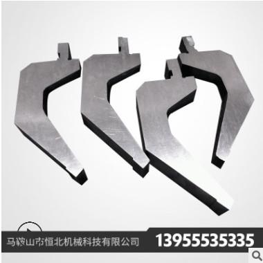 折弯机上下模具 数控折弯机模 整体热处理定制 机械模具