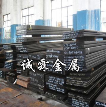 供应DC53冷作模具钢精板 高硬度韧性DC53模具钢材质保证