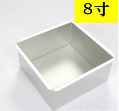 8寸阳极处理正方形活底蛋糕模 慕斯 戚风芝士蛋糕模 面包模