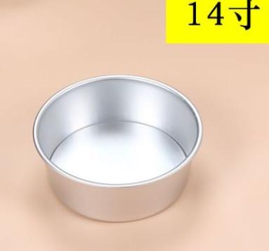烘焙模具 蛋糕模具工具 戚风蛋糕模 14寸阳极活底蛋糕模烤箱用DIY
