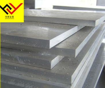 7075超硬铝合金板 7075-T6航空铝合金板多少钱一吨 规格齐全