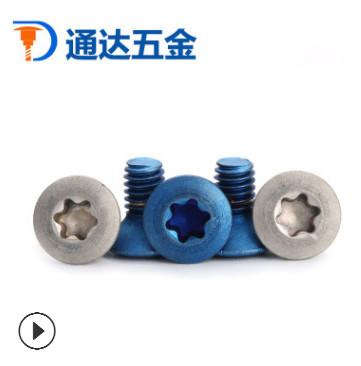 厂家热销钛螺丝 TA2纯钛梅花槽半沉头螺丝超轻耐腐防锈钛螺丝批发