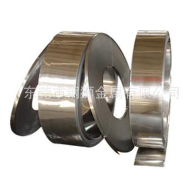 原装进口 0.03 0.05 0.08MM超薄301 304不锈钢带 430不锈钢薄带