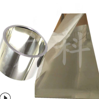 BAl13-3铝白铜 BAl13-3铝白铜板 BAl13-3铝白铜带 BAl13-3铜线