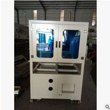 广东厂家生产钣金外壳加工 大功率激光切割机制造生产