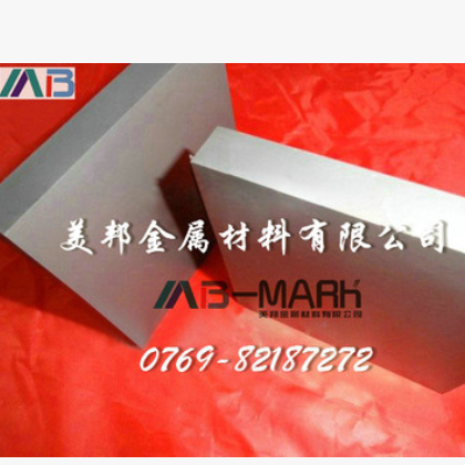 【特价供应】进口超硬钨钢板 高精密美国肯纳钨钢CD-EDM750+HIP