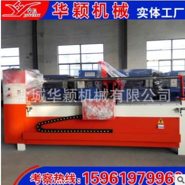 厂家销售全自动切条机服装面料切条机沙发家纺立切机