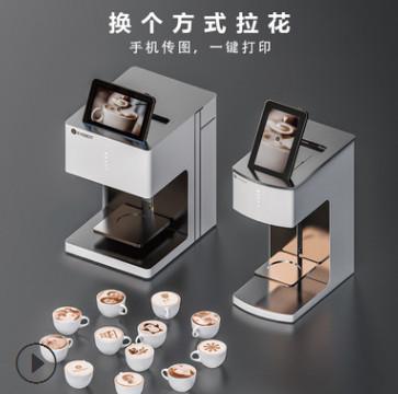 3D打印咖啡拉花机抖音网红奶茶拉花机奶茶店图案打印咖啡拉花机
