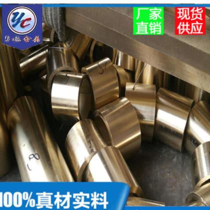 qsn7-0.2锡青铜套 _高淬透性QSn7-0.2锡青铜现货规格齐全,可定做