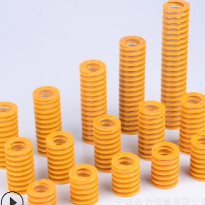 厂家直销 一件起批 黄色外径8*20mm轻小负荷模具弹簧