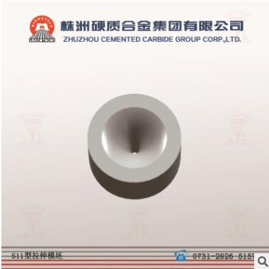株洲601厂家直销YG6/YG8钻石牌S11型硬质合金拉丝模(孔径大于1)
