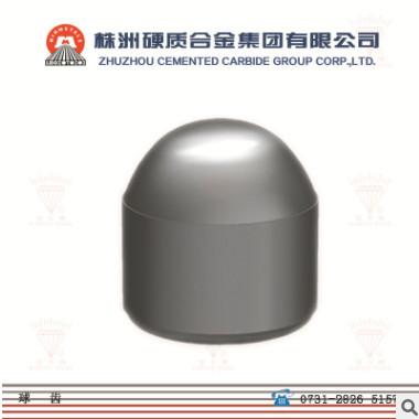 株洲601厂家直销钻石牌YG8C硬质合金球头齿、钨钢球齿