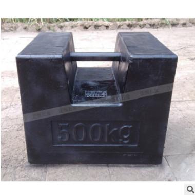 铸铁锁型砝码20kg25kg100公斤1T平板电梯地磅配重砝码校正可定制