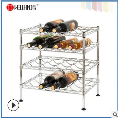新款可拆装红酒架 多层桌面收纳欧式铁艺红酒架 家居红酒用品