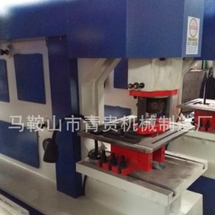 液压多功能冲剪机 冲孔机 剪切机 折弯 现货供应